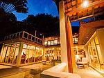プーケット カタビーチのホテル : カタマンダ(Katamanda)の2ベッドルーム F3ルームの設備 Room View