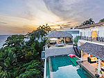 プーケット カタビーチのホテル : カタマンダ(Katamanda)の3ベッドルーム F3ルームの設備 Room View