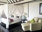 プーケット レンタル ヴィラのホテル : カタマンダ(Katamanda)の4ベッドルーム C1ルームの設備 Room View