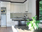 プーケット カタビーチのホテル : カタマンダ(Katamanda)の2ベッドルーム A2ルームの設備 Room View
