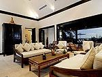 プーケット カタビーチのホテル : カタマンダ(Katamanda)の3ベッドルーム E1ルームの設備 Room View