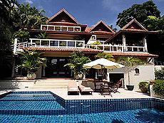 プーケット カタビーチのホテル : カタマンダ(1)のお部屋「3ベッドルーム E5」