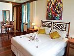 プーケット カタビーチのホテル : カタマンダ(Katamanda)の3ベッドルーム F2ルームの設備 Room View