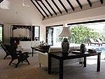 プーケット カタビーチのホテル : カタマンダ(Katamanda)の4 ベッドルーム E2ルームの設備 Room View