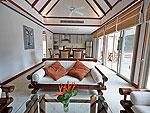 プーケット カタビーチのホテル : カタマンダ(Katamanda)の2ベッドルーム B2ルームの設備 Room View