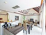 プーケット カタビーチのホテル : カタマンダ(Katamanda)の3ベッドルーム B3ルームの設備 Room View