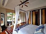プーケット カタビーチのホテル : カタマンダ(Katamanda)の2ベッドルーム C6ルームの設備 Room View