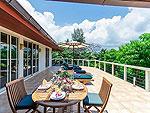 プーケット レンタル ヴィラのホテル : カタマンダ(Katamanda)の3ベッドルーム C6ルームの設備 Room View