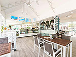 Cafe (Coffee Shop) : Katathani Phuket Beach Resort, Kata Beach, Phuket