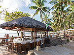 Bar : Katathani Phuket Beach Resort, Kata Beach, Phuket