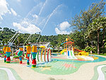 Swimming Pool for Kids : Katathani Phuket Beach Resort, Kata Beach, Phuket