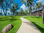 Putting Green : Katathani Phuket Beach Resort, Kata Beach, Phuket