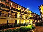 Exterior / KC Grande Resort & Spa, เกาะช้าง