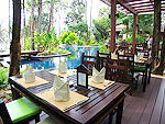 Restaurant / Khaolak Merlin Resort, เขาหลัก