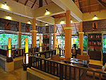 Lobby Lounge / Khaolak Merlin Resort, เขาหลัก