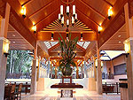 Exterior / Khaolak Merlin Resort, เขาหลัก