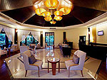 Lounge / Centara Seaview Resort Khao Lak, เขาหลัก