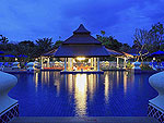 Swimming Pool : Centara Seaview Resort Khao Lak, Khaolak, Phuket