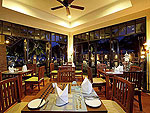 Restaurant : Centara Seaview Resort Khao Lak, Pool Villa, Phuket