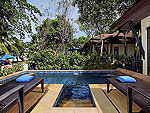 プーケット ビーチフロントのホテル : センタラ シービュー リゾート カオ ラック(Centara Seaview Resort Khao Lak)のビーチウィング デラックス プール ビラルームの設備 Private Pool