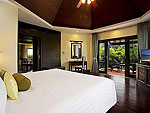 プーケット ヴィラコテージのホテル : センタラ シービュー リゾート カオ ラック(Centara Seaview Resort Khao Lak)のロイヤル プール ヴィラルームの設備 Room view