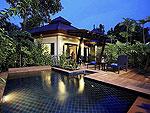 プーケット ヴィラコテージのホテル : センタラ シービュー リゾート カオ ラック(Centara Seaview Resort Khao Lak)のロイヤル プール ヴィラルームの設備 Private Pool