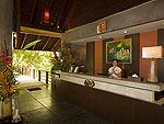 Reception : Khao Lak Wanaburee Resort, Serviced Villa, Phuket