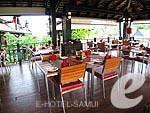 Restaurant : Kirikayan Boutique Resort, Chaweng Beach, Phuket