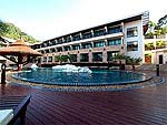 Swimming Pool : Kacha Resort & Spa Koh Chang, Koh Chang, Phuket