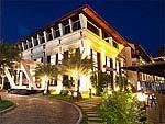 パタヤ ビーチフロントのホテル : カチャ リゾート&スパ コ チャーン 「Exterior」