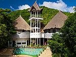 サムイ島 タオ島のホテル : コ タオ カバナ 「Exterior」