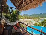 サムイ島 タオ島のホテル : コ タオ カバナ(Koh Tao Cabana)のコテージ ヴィラ ツリートップス ヴィラルームの設備 Terrace