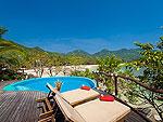サムイ島 タオ島のホテル : コ タオ カバナ(Koh Tao Cabana)のコテージ ヴィラ ツリートップス ヴィラルームの設備 Swimming Pool