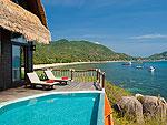 サムイ島 タオ島のホテル : コ タオ カバナ(Koh Tao Cabana)のコテージ ヴィラ オーシャン ビュー ヴィラルームの設備 Swimming Pool