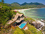 サムイ島 タオ島のホテル : コ タオ カバナ(Koh Tao Cabana)のコテージ ヴィラ オーシャン ビュー ヴィラルームの設備 Exterior