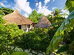 サムイ島 タオ島のホテル : コ タオ カバナ(Koh Tao Cabana)のホワイトサンド ヴィラ ガーデンンビュー ヴィラルームの設備 Exteror