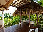 サムイ島 タオ島のホテル : コ タオ カバナ(Koh Tao Cabana)のホワイトサンド ヴィラ ガーデンンビュー ヴィラルームの設備 Sala