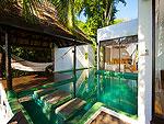 サムイ島 タオ島のホテル : コ タオ カバナ(Koh Tao Cabana)のホワイトサンド ヴィラ オーシャンビュー スイート Chum-Pooルームの設備 Swimming Pool
