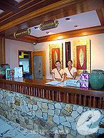 サムイ島 タオ島のホテル : コタオ リゾート パラダイスゾーン  「Reception」