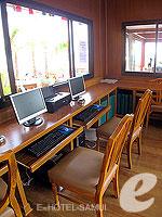 サムイ島 タオ島のホテル : コタオ リゾート パラダイスゾーン  「Internet Corner」