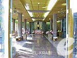 Lobby : Krabi Cha-Da Resort, Family & Group, Phuket