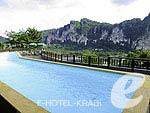 Swimming Pool : Krabi Cha-Da Resort, Pool Access Room, Phuket