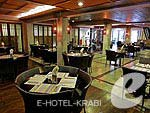 Restaurant : Krabi Cha-Da Resort, Pool Access Room, Phuket