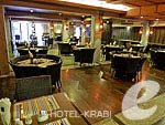 Restaurant / Krabi Cha-Da Resort, ฟิตเนส