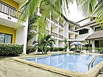 Swimming Pool : Krabi Cozy Place Hotel, Krabi Town, Phuket