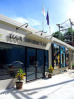 Tour Office : La Flora Resort & Spa Khao Lak, Free Wifi, Phuket