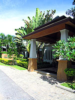 Entrance / La Flora Resort & Spa Khao Lak, เขาหลัก