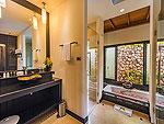 プーケット カオラックのホテル : ラ フローラ リゾート & スパ カオラック(La Flora Resort & Spa Khao Lak)のガーデン ヴィラルームの設備 Bath Room