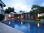 プーケット パトンビーチのホテル : ラ フローラ リゾート パトン(La Flora Resort Patong)のビーチ グランド プール ヴィラ 2ベッドルームの設備 Exterior