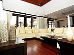 プーケット バンタオビーチのホテル : ラ ヴィラ ルージュ(La Villa Rouge)の4ベッドルームルームの設備 Living Room